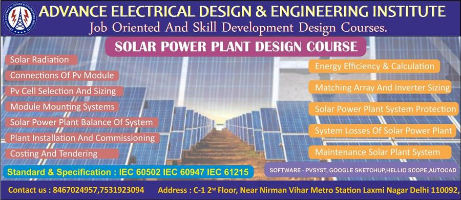 advance electrical design and engineering institute