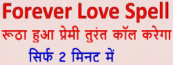 love problem solution | astrologers in chandigarh