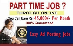 dream of genuine online job was not easy before | jobs in siliguri